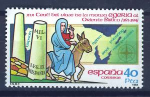 Egeria-stamp-300x195